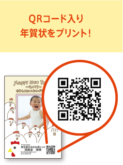 PRIVIO選べるNAVI - 年賀状特集2020(新元号2年・子年) | 年賀状 ...