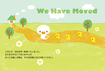 moved_001