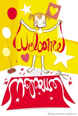 welcome_004