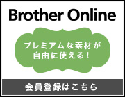 Brother Online